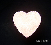 心與星管模:滾邊心管模