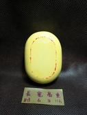 土司模與皂盤:模1