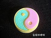 土司模與皂盤:太極模(一模3穴)