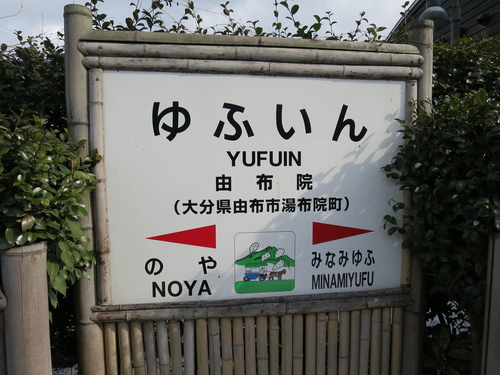 2017-01-23-11h31m23.JPG - 2017北九州