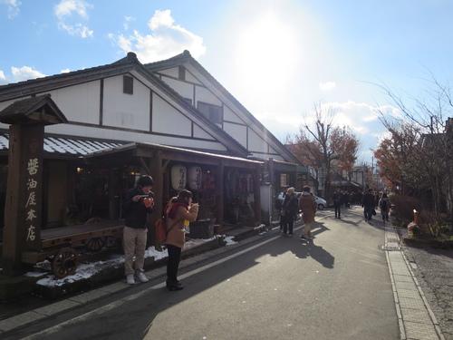 2017-01-23-15h16m51.JPG - 2017北九州