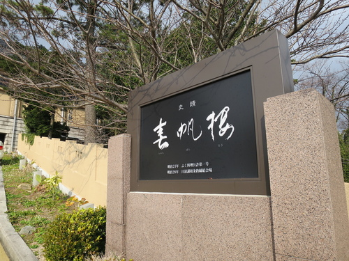 2017-01-20-13h01m17.JPG - 2017北九州