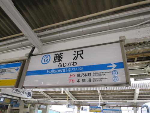 2016-06-17-13h01m50.JPG - 東京(2)