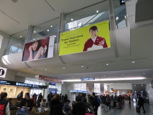 2017-01-19-12h22m20.JPG - 2017北九州