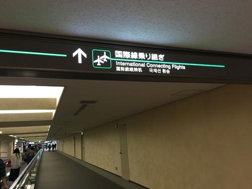 2016-06-13-06h20m39.JPG - 東京(2)