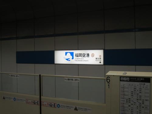 2017-01-24-10h34m01.JPG - 2017北九州