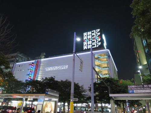 2017-01-19-17h05m20.JPG - 2017北九州