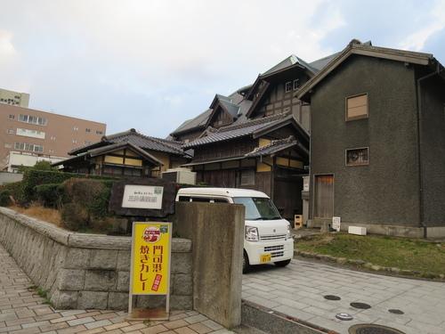 2017-01-20-15h33m46.JPG - 2017北九州