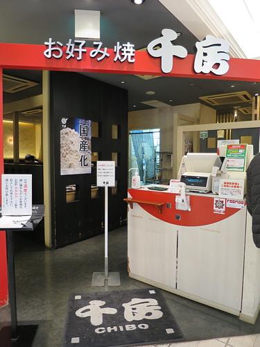 2017-01-22-12h36m24.JPG - 2017北九州