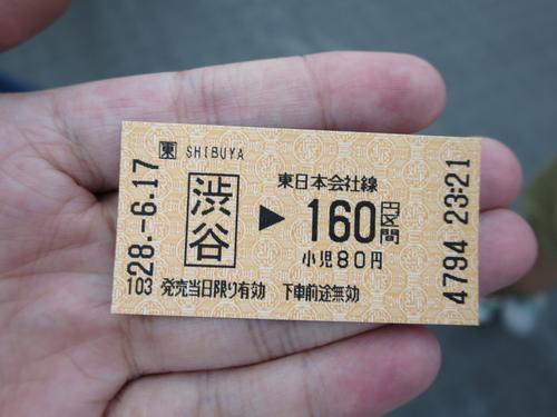 2016-06-17-23h16m23.JPG - 東京(2)