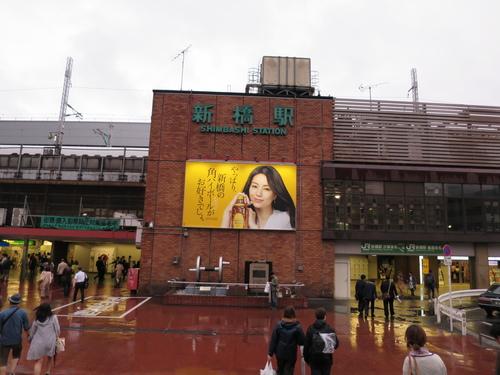 2016-06-13-18h24m41.JPG - 東京(2)