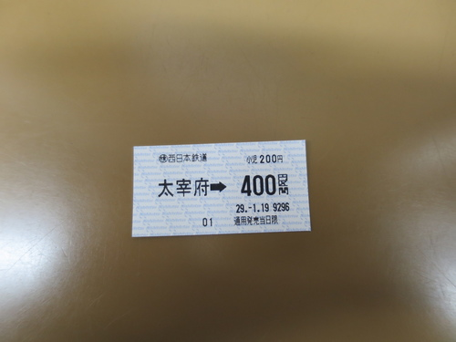 2017-01-19-16h26m25.JPG - 2017北九州