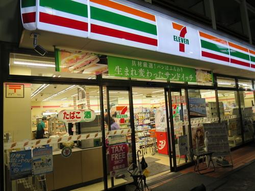 2016-06-13-23h04m48.JPG - 東京(2)