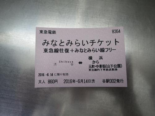 2016-06-14-11h28m56.JPG - 東京(2)