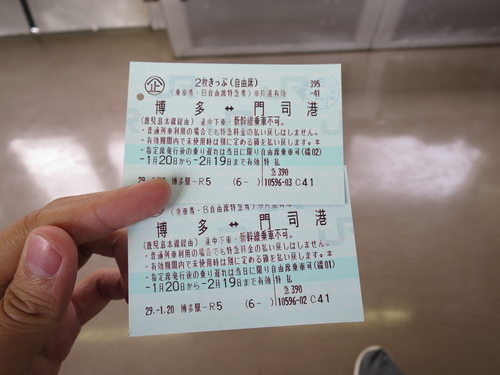 2017-01-20-09h10m09.JPG - 2017北九州