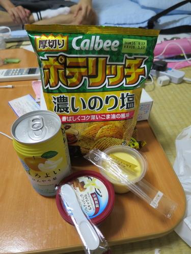 2016-06-18-00h03m56.JPG - 東京(2)