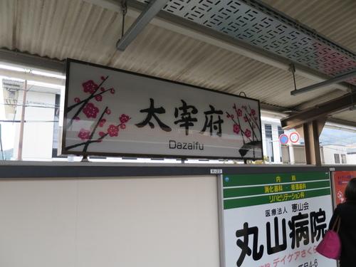 2017-01-19-15h08m05.JPG - 2017北九州