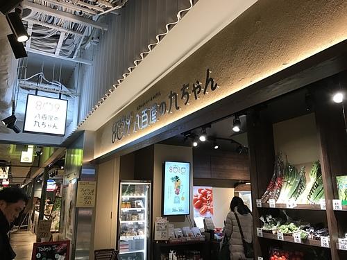 2017-01-20-19h48m16.JPG - 2017北九州