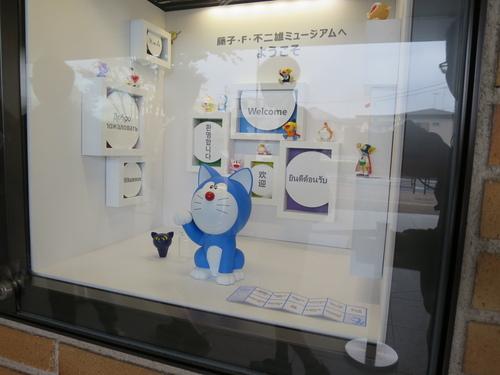 2016-06-15-12h14m02.JPG - 東京(2)