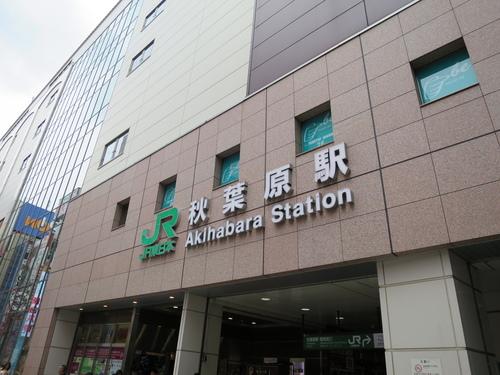 2016-06-16-13h11m09.JPG - 東京(2)