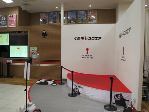 2017-01-22-12h21m44.JPG - 2017北九州