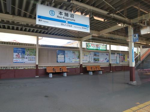 2016-06-17-13h16m21.JPG - 東京(2)