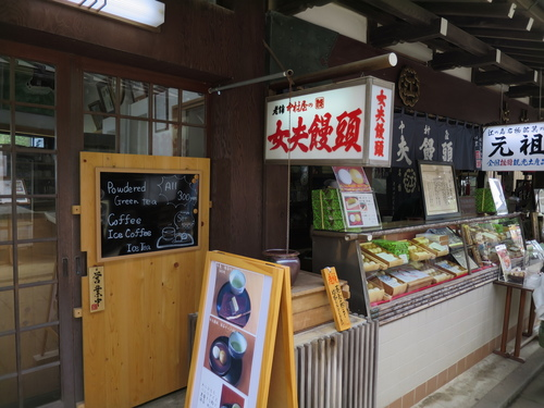 2016-06-17-15h01m28.JPG - 東京(2)
