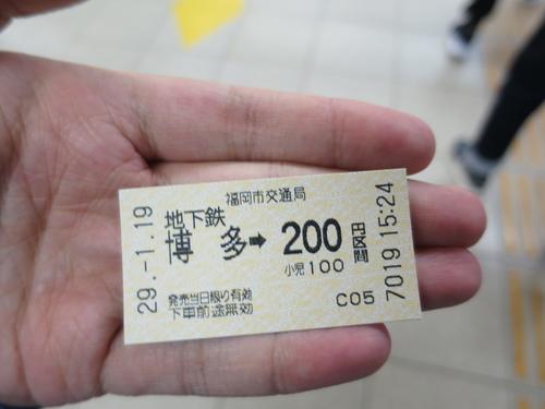 2017-01-19-14h16m56.JPG - 2017北九州