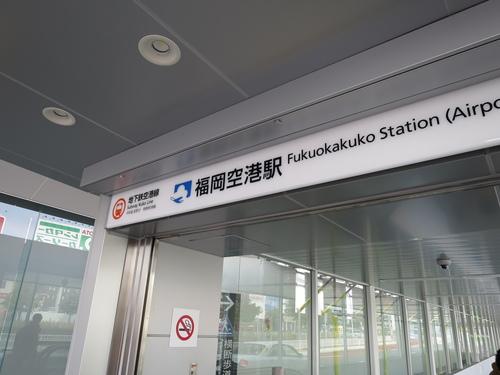 2017-01-19-12h53m21.JPG - 2017北九州
