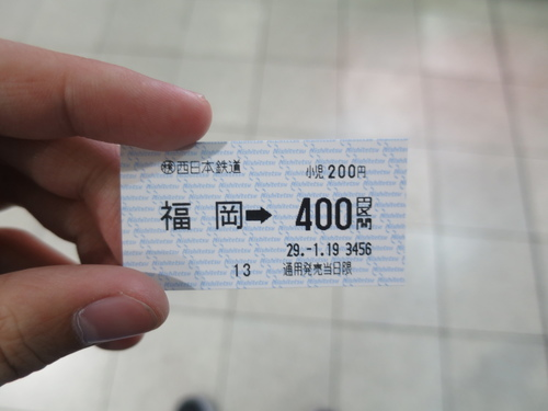 2017-01-19-14h32m51.JPG - 2017北九州