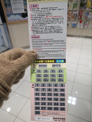 2017-01-22-09h48m13.JPG - 2017北九州