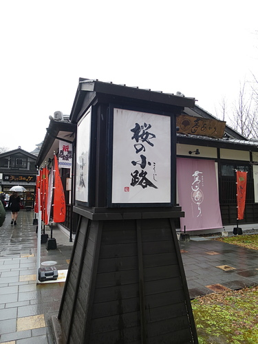 2017-01-22-10h26m17.JPG - 2017北九州