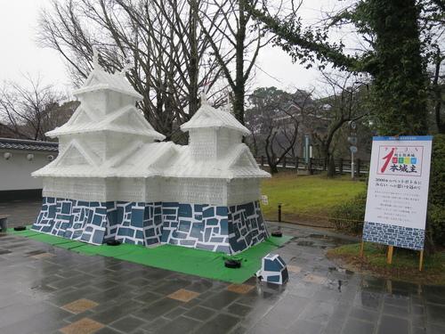 2017-01-22-10h25m17.JPG - 2017北九州
