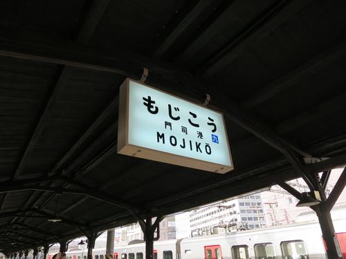 2017-01-20-09h21m34.JPG - 2017北九州