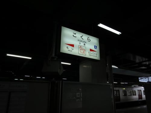 2017-01-20-09h03m34.JPG - 2017北九州