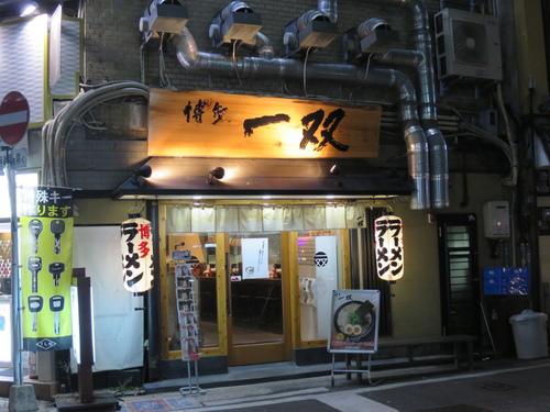 2017-01-19-18h18m32.JPG - 2017北九州