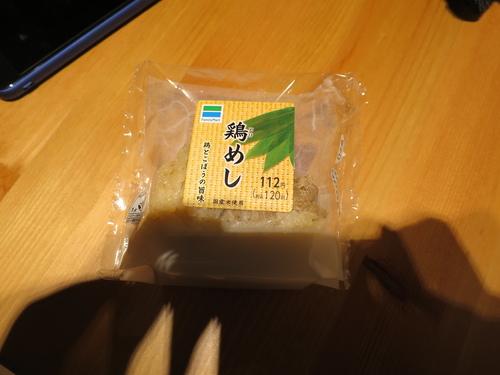 2017-01-20-07h27m19.JPG - 2017北九州