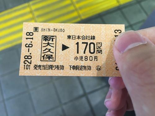 2016-06-18-07h13m50.JPG - 東京(2)