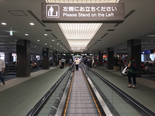 2016-06-18-10h11m45.JPG - 東京(2)