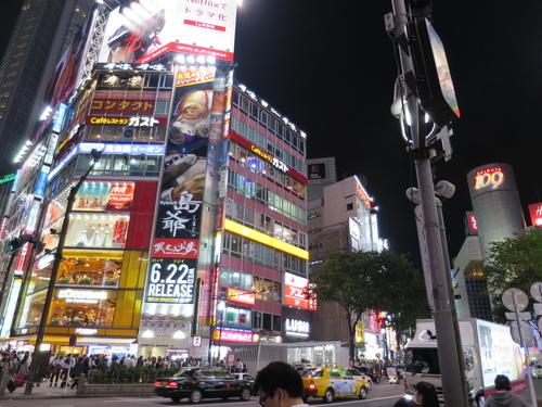 2016-06-17-20h32m06.JPG - 東京(2)