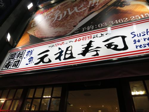 2016-06-17-21h46m55.JPG - 東京(2)