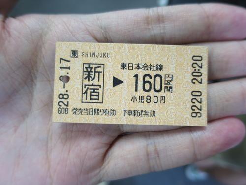 2016-06-17-20h16m10.JPG - 東京(2)