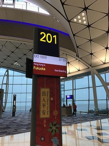 2017-01-19-07h20m44.JPG - 2017北九州