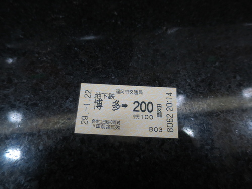 2017-01-22-20h06m33.JPG - 2017北九州