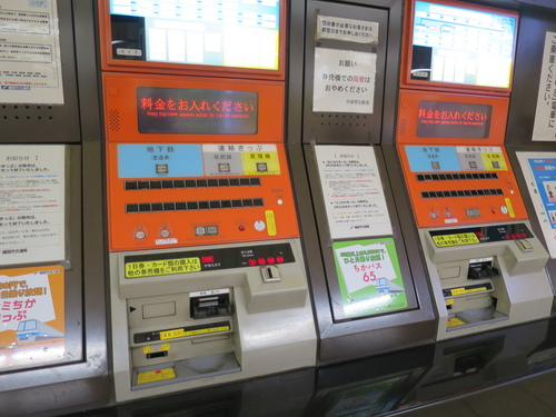 2017-01-22-20h46m59.JPG - 2017北九州