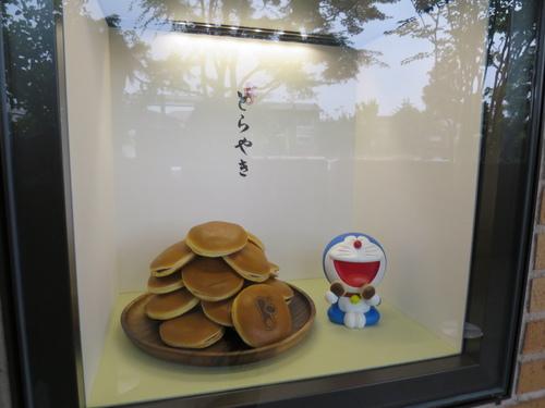 2016-06-15-12h11m23.JPG - 東京(2)