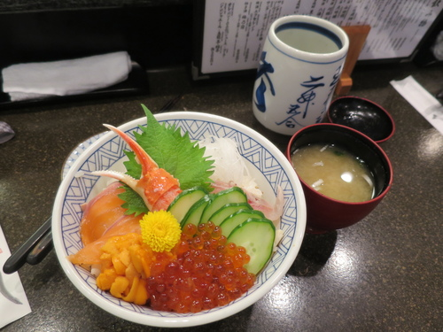 2016-06-13-13h50m19.JPG - 東京(2)