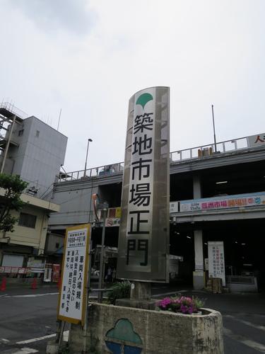 2016-06-16-10h09m17.JPG - 東京(2)