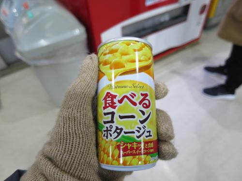 2017-01-20-12h54m26.JPG - 2017北九州