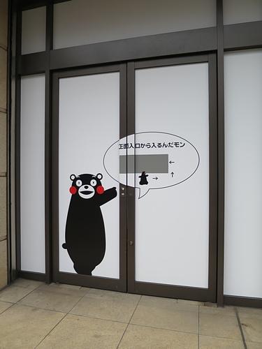 2017-01-22-12h12m13.JPG - 2017北九州